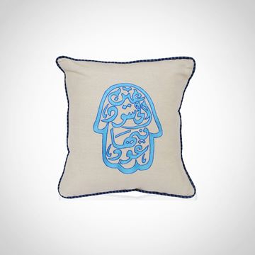 Picture of Kaf design embroidered cushion, Size: 42x42cm