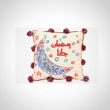 Picture of Ramadan gana  cushion