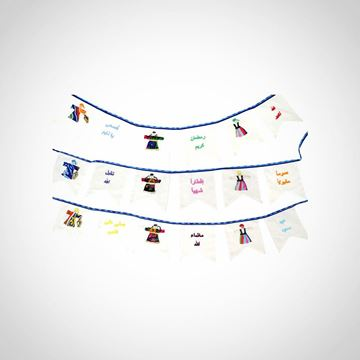 Picture of Ramadan decoration branch (4 meters)