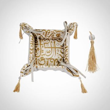 Picture of Calligraphy Linen bread basket