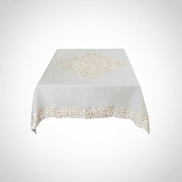 Picture of Golden Arabic Calligraphy Linen tablecloth