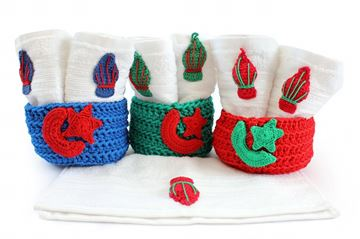 Picture of Ramadan towel holder + 3 towels